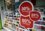 Las ventas minoristas cayeron 2,3% en lo que va del año