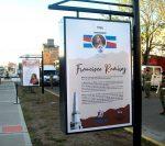 Actividades en Concepción del Uruguay por los 200 años del fallecimiento de Francisco Ramírez